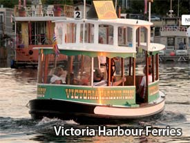Victoria Harbour Ferries